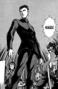 mimura battle royale